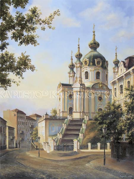 Pavel Kapusto : St. Andrew's Chirch oil on canvas , 32x24 ins.