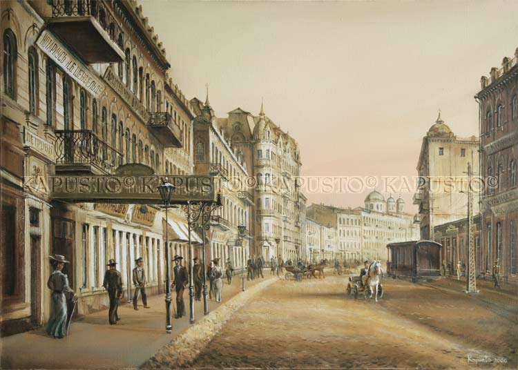 Pavel Kapusto : Kreshchatic Street. At the begining of 20th century. oil on canvas , 20x28 ins.