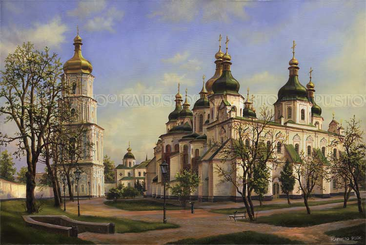 Pavel Kapusto : The St. Sophia Cathedral Museum oil on canvas , 20x30 ins.