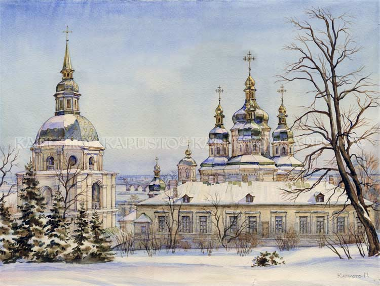 Pavel Kapusto : St. George's Cathedral watercolor , 14x20 ins.
